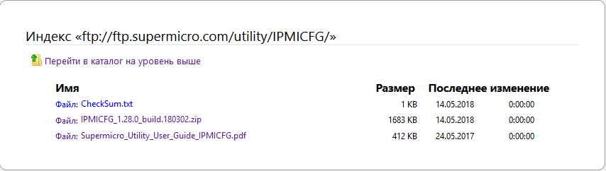 How to reset IPMI password - Knowledgebase - FairyHosting com